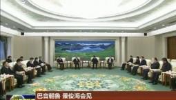巴音朝鲁 景俊海会见中国航空工业集团党组书记、董事长谭瑞松