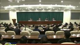 全省加强非洲猪瘟防控视频工作会议召开