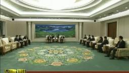 景俊海会见阿联酋驻华大使阿里·扎西里
