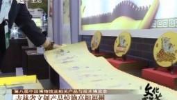 文化下午茶|文化大事件_2018-12-02