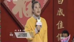 全城热恋|1号刘欢:一年四季露脚脖 成熟小伙温暖我