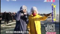 7天游记|查干湖冬捕