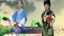 二人转总动员|先声夺人:肖桂芝 李树军演绎小帽《江南送情郎》