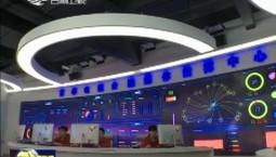 """吉林广播电视台""""吉视通""""手机客户端获全国广电最佳融合平台奖"""