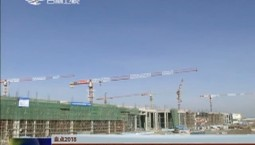 【盘点2018】吉林:优化营商环境 激发经济活力
