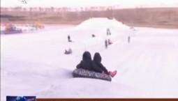 查干湖:冰雪嘉年华 越玩越畅快