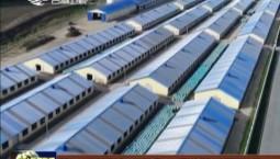 通化市国家级畜禽养殖标准化示范场建设工程完工