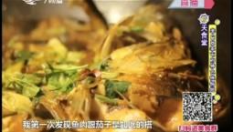 7天食堂|来自吕家屯的特色铁锅炖