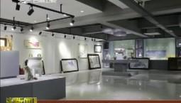 景德镇236件陶瓷艺术品运抵省博物院