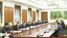 省政府与深圳星标科技公司举行工作座谈会