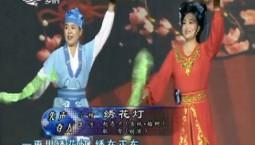 二人转总动员|先声夺人:赵忠兰 耿雪演绎小帽《绣花灯》