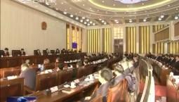 省十三届人大常委会举行第九次会议