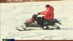吉林:冰雪旅游火 白雪变白银