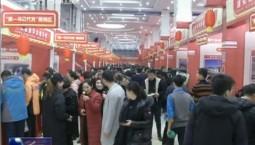 吉林新闻联播_2019-01-11