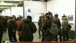 吉林市国际冰雪摄影大展开展