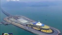 【吉林人在追梦】刘谦:让港珠澳大桥好用更好看