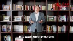 网络知识产权保护,政协委员说系列微视频(一) 专访全国政协常委、国际核能院院士张勤