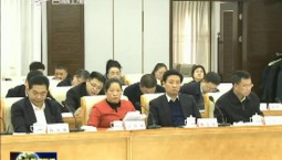 省政府领导与部分人大代表座谈会召开