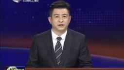 巴音朝鲁 景俊海会见中国农业发展银行董事长解学智