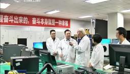 吉林新闻联播_2019-02-21