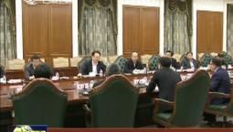 省政府与中公教育举行工作座谈会