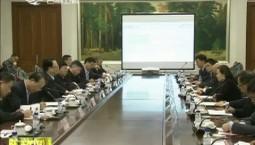 省政府与神州数码控股公司举行工作座谈会