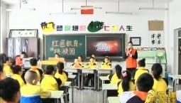 党建新视线|初建美:做好人民代表 讲好中国故事
