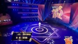 名师高徒|陈雪薇演绎曲目《包公赔情》