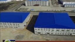 辉南德泰医药产业园建设完成