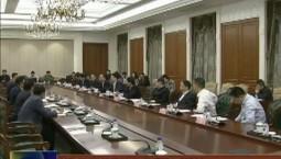 省政府与吉商联合会举行工作座谈会