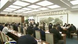 景俊海在省政府专题会议上强调 推动项目落地 产业集聚 规模发展 优化产业结构 培育新的增长点
