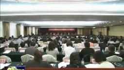 吉林省慈善总会第六次会员代表大会在长春召开