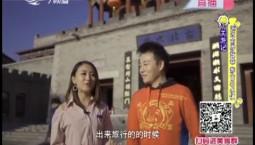 7天游记|逛吃南锣鼓巷 游古北水镇