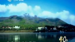 第1报道|我的时代我的歌:《美丽富饶的松花湖》