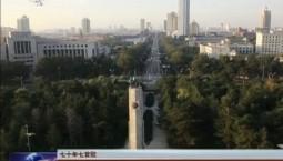 【七十年七首歌】《我爱你中国》
