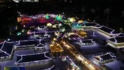 风光片:延吉民俗园