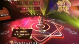 名师高徒|刘美艳 刘春超演绎二人转《西厢写书》
