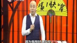 第1报道 第1快嘴_2019-02-07
