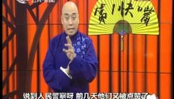 第1报道|第1快嘴_2019-03-24