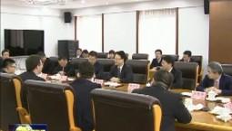景俊海与法国HTI集团董事会主席安东·西伯举行会谈