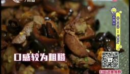 7天食堂|美食测评·鹅馆_2019-03-08