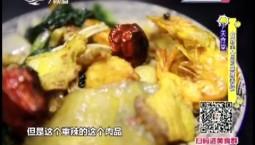 7天食堂|食材丰富的麻辣香锅_2019-03-22