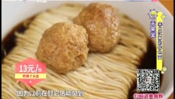 7天食堂|来自江南的特色面_2019-03-29