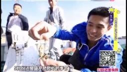 7天游记|乘豪华渔船出海_2019-03-19