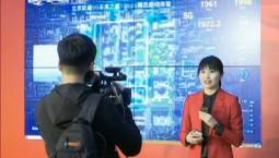 新闻早报 联通5G助力 让科技融入两会报道