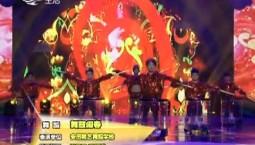 青苹果乐园|少儿春晚特别节目_2019-03-24