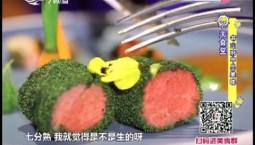 7天食堂|书山府中品美味_2019-03-22