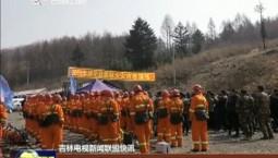 快讯:通化县举行2019年森林火灾应急演练