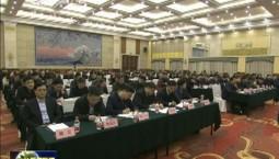 十一届省委第六轮巡视工作动员部署会召开