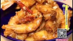 7天食堂|寻味北京特色美食_2019-03-07